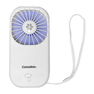Camelion Mobile Power with Fan